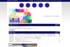 AZ Planning